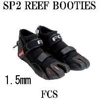 FCS REEF BOOTIE SP2 / エフシーエス リーフブーツ サーフブーツ サーフィン