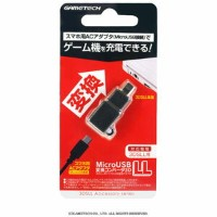 【New3DS/New3DS LL/3DS/3DS LL】MicroUSB変換コンバータ3DS LL ゲームテック [3WA1521]【返品種別B】