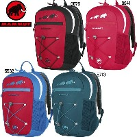 MAMMUT(マムート) 子供用バックパック/バッグ First Zip (フィルスト ジップ)2510-01542(16L)【RCP】 【送料無料】