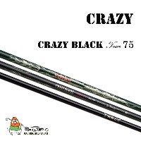 CRAZY クレイジー CRAZY BLACK Tour 75 :: Produced by LaBomba シャフト フレックス(S, SX, X, XX)