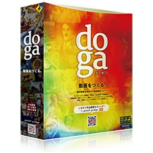 【送料無料】 gemsoft 〔Win版〕 doga
