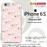 iPhone6/iPhone6s スマホケース カバー アイフォン6/6s 花柄・バラ(G) ピンク nk-iphone6-256