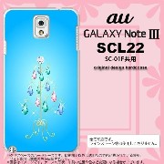 GALAXY Note 3 スマホカバー GALAXY Note 3 SCL22 ケース ギャラクシー ノート 3 ツリーイヤリング 青 nk-scl22-633