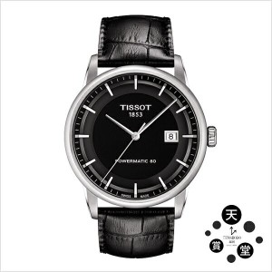 TISSOT T-CLASSIC ティソ TISSOT LUXURY AUTOMATIC T0864071605100
