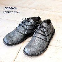 【送料無料】TRIPPEN(トリッペン)ROBUST-PEP-61BLK-BK[05P17Dec16]