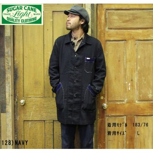 No.SC13500 SUGAR CANE LightINDIGO HERRINGBONEWORK COAT