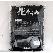 創味食品 乾燥わかめ 花そうみ 200g/袋 日本製国産業務用食品
