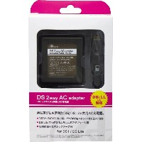 DSi/DS Lite共用AC充電器『DS 2way AC adapter』