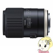 タムロン SP 90mm F/2.8 Di MACRO 1:1 VC USD (Model F017) [ニコン用]【smtb-k】【ky】