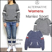 Alternative Apparel トレーナー オルタナティブ レディース MANIAC SPORT SWEATSHIRT 05P03Dec16