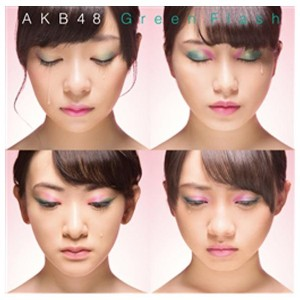 キングレコード AKB48 / Green Flash( Type - III ) 【CD+DVD】 KIZM-90327/8 [KIZM90327]