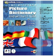 インフィニシス Picture Dictionary【Win/Mac版】(CD-ROM) PICTUREDICTIH [PICTUREDICTIH]【KK9N0D18P】
