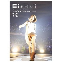 【送料無料】ソニーミュージック Eir Aoi Special Live 2015 WORLD OF BLUE at 日本武道館 【DVD】 SEBL-201/2 [SEBL201]