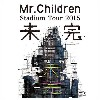 【送料無料】バップ Mr.Children Stadium Tour 2015 未完 【Blu-ray】 TFXQ-78137 [TFXQ78137]