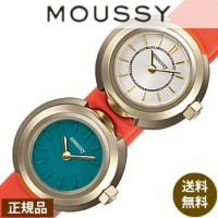 [50%OFF!]MOUSSY時計 マウジー腕時計 MOUSSY 腕時計 マウジー 時計 オリエント ORIENT ツイン ケース MOUSSYTwin Case[ギフト/プレゼント/ご褒美][...