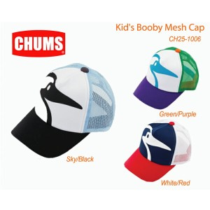 CHUMS チャムス CH25-1006<Kid's Booby Mesh Cap キッズブービーメッシュキャップ >※取り寄せ品