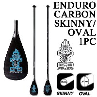 2016 STARBOARD / スターボード ENDURO CARBON SKINNY OVAL カーボン 1ピース パドル サップ SUP 取り寄せ商品
