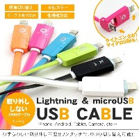 iPhone USB microUSB 2WAY USBケーブル フラットケーブル 1m iPhone7 iPhone6 iPhone6S Plus iPhone5S Android 対応...