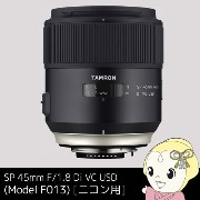SP 45mm F/1.8 Di VC USD (Model F013) [ニコン用]【smtb-k】【ky】