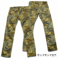 """【SKULL FLIGHT スカルフライト】ボトム/SS PANTS type6 TIGHT STRAIGHT """"STRETCH CAMO PANTS"""" ★送料・代引き手数料無料!REAL DEAL"""