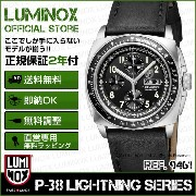 Luminox直営店 ref. 9461 P-38 LIGHTNING SERIES