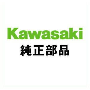 【カワサキ純正パーツ】COWLING.UPP.SIDE.RH. 【55028-0432-660】【KAWASAKI GENUINE PARTS】【取寄品】