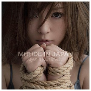 エイベックス 浜崎あゆみ / MADE IN JAPAN(DVD付) 【CD+DVD】 AVCD-93438/B [AVCD93438]