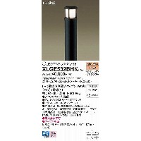 XLGE532BHK パナソニック ポールライト LED