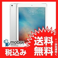 ◆ポイントUP◆【新品未開封品(未使用)】 iPad Pro 9.7インチ Wi-Fiモデル 256GB [シルバー] MLN02J/A