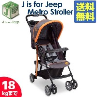 J is for Jeep ジープ メトロ ストローラー ルナー 簡易 軽量 stroller