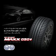 ダンロップ SP SPORT MAXX 050+ 245/40ZR19 98Y XL