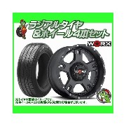 【WORX ALLOY 802SB HAVOC】JEEP ラングラー JK36 など