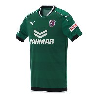 プーマ CEREZO GK REPLICA SS SHIRT メンズ green