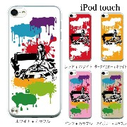 iPod touch 5 6 ケース iPodtouch ケース アイポッドタッチ6 第6世代 アメ車ガール カラー / for iPod touch 5 6 対応 ケース ...