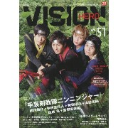 HERO VISION New type actor's hyper visual magazine VOL.57(2015) (TOKYO NEWS MOOK 通巻495号)[本/雑誌] /...