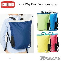 CHUMS チャムス CH60-2129 Eco 2 Way Day Pack エコツーウェイデイパック  ※取り寄せ品