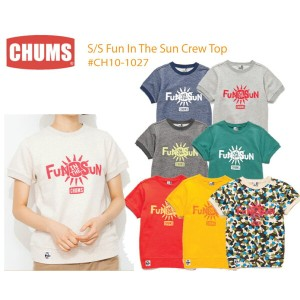 【CHUMS チャムス】CH10-1027<S/S Fun In The Sun Crew Top Women's ファンインザサンクルートップ >※取り寄せ品