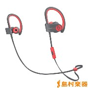 beats by dr.dre 【 Active Collection 】 Powerbeats2 Wireless SirenRed (サイレンレッド) イヤホン ワイヤレス Bluetooth対応 【ビ...