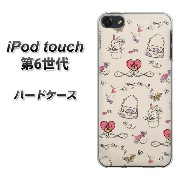【SS限定半額】iPod touch 6 第6世代 ハードケース / カバー【705 うさぎとバッグ 素材クリア】(iPod touch6/IPODTOUCH6/ス...