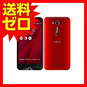 <ASUS Zenfone Series> 5inch/レッド/1280x720 HD/Android 5.0.2/Qualcomm Snapdragon 410 1.2GHz/RAM 2G/LTE対応 ASUS JAPAN☆ZE500KL-RD16★【...