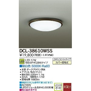 DAIKO LED小型シーリング DCL-38610WSS