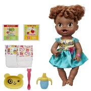 Baby Alive ベビーアライブ 赤ちゃん 人形 フィギュア ドール Baby Alive My Baby All Gone African-American Doll