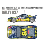 Rally 037 (Ver.F) : H.F.Grifone SRL 1984 WRC Rd.10 San Remo