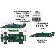 Team LOTUS TYPE79 -1979-【1/43 K-389Multi-Material kit】