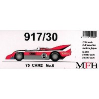 917/30 '75 CAM2 NO.6 【1/24 K-288 Full detail kit】