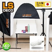 LS DECO 撮影ライト 撮影台 背景紙 XDLコンプリートセットAM 日本製電源ユニット (28762) 【蛍光灯付き】【蛍光灯30W...