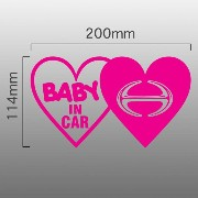 BABY IN CAR 切抜きステッカー 日野自動車ロゴ ハートマーク×2 カッティング(デカール シール) 【RCP】