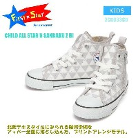 CONVERSE コンバース FIRST STAR ファーストスター CHILD ALL STAR N SANKAKU Z HI 3CK033