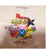 A.B.C-Z・【トートバッグ】☆ 2015・Early Summer TOUR ☆コンサート会場販売グッズ