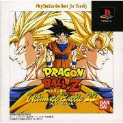 【中古】afb【PS1】ドラゴンボールZ Ultimate Battle22 Best【4902425555089】【格闘】